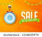 happy republic day sale poster... | Shutterstock .eps vector #1218035974