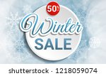 final winter sale concept... | Shutterstock .eps vector #1218059074