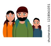 sad homeless family icon.... | Shutterstock .eps vector #1218061051