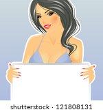 woman | Shutterstock . vector #121808131