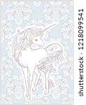 unicorn and fantastic vintage... | Shutterstock .eps vector #1218099541