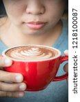 asian women wake up in the...   Shutterstock . vector #1218100087