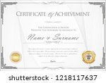 certificate or diploma retro... | Shutterstock .eps vector #1218117637