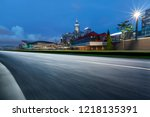 the road and the hongkong... | Shutterstock . vector #1218135391