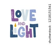 love and light hand drawn... | Shutterstock .eps vector #1218151561