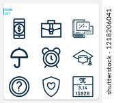 simple set of  9 outline icons...   Shutterstock .eps vector #1218206041