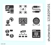 simple set of 9 icons related...