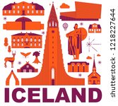 iceland culture travel set ... | Shutterstock .eps vector #1218227644