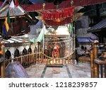 dakshinkali temple is one of... | Shutterstock . vector #1218239857