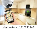 home security concept with... | Shutterstock . vector #1218241147