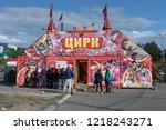 petropavlovsk kamchatsky city ... | Shutterstock . vector #1218243271