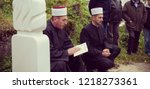 quran holy book reading by imam ... | Shutterstock . vector #1218273361