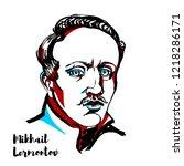 Mikhail Lermontov Engraved...