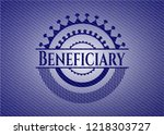 beneficiary emblem with denim... | Shutterstock .eps vector #1218303727