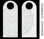 blank paper label door hanger.... | Shutterstock .eps vector #1218304231