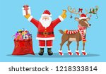 santa claus with bell  bag full ... | Shutterstock . vector #1218333814
