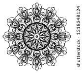 modern decorative floral color... | Shutterstock .eps vector #1218348124