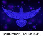 flying dove on the magical... | Shutterstock .eps vector #1218351034