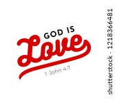 biblical scripture verse from 1 ...   Shutterstock .eps vector #1218366481