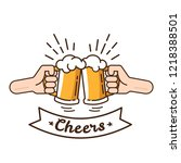 beer background concept for... | Shutterstock .eps vector #1218388501