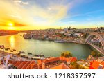 sunset light on douro river.... | Shutterstock . vector #1218397597