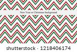 new year or christmas... | Shutterstock .eps vector #1218406174