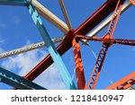bridge structure painted bright ... | Shutterstock . vector #1218410947