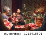merry christmas and happy... | Shutterstock . vector #1218415501