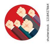 fist hands illustration | Shutterstock .eps vector #1218427864