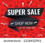 super sale  mega. this weekend... | Shutterstock .eps vector #1218432901