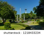 the sri tanjung city garden of banyuwangi.