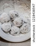 chocolate crinkle cookie dough | Shutterstock . vector #1218438547