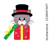cartoon cute cat sitting in hat ... | Shutterstock .eps vector #1218447697