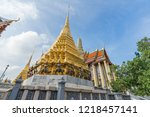 grand palace  bangkok  thailand | Shutterstock . vector #1218457141