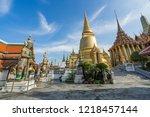 grand palace  bangkok  thailand | Shutterstock . vector #1218457144