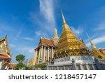 grand palace  bangkok  thailand | Shutterstock . vector #1218457147