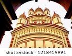 image of the distinctive vimana ... | Shutterstock . vector #1218459991