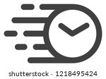 clock icon with fast speed... | Shutterstock .eps vector #1218495424