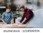 waist up portrait of two...   Shutterstock . vector #1218500554