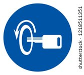switch off engine symbol sign ... | Shutterstock .eps vector #1218511351