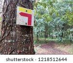 grp footpath sign   Shutterstock . vector #1218512644