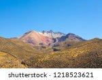 tunupa volcano from chatahuana...   Shutterstock . vector #1218523621