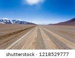 bolivian dirt road perspective... | Shutterstock . vector #1218529777