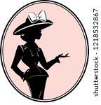 silhouette vector illustration... | Shutterstock .eps vector #1218532867