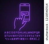 online payment per click neon... | Shutterstock .eps vector #1218540514