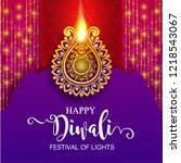 happy diwali festival card with ... | Shutterstock .eps vector #1218543067
