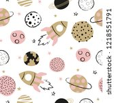 seamless childish space pattern ... | Shutterstock .eps vector #1218551791