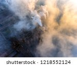aerial view of power plant | Shutterstock . vector #1218552124