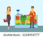 supermarket seller of fruit... | Shutterstock .eps vector #1218553777