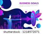 successful businessman hold... | Shutterstock .eps vector #1218572071